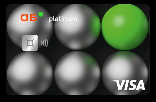 кредитование кредитные карты заявки
