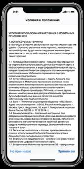 Ренессанс кредит оплата онлайн по номеру телефона